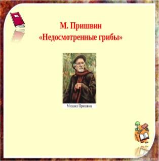 http://www.metod-kopilka.ru/images/doc/17/11299/img18.jpg