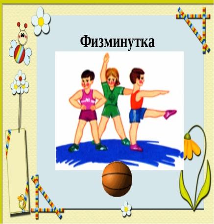 http://fs00.infourok.ru/images/doc/235/111755/2/img13.jpg