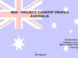 MINI – PROJECT: COUNTRY PROFILE AUSTRALIA Выполнила работу Говорова Анна, 9 «