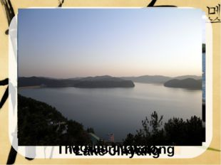 Mount Jirisan The river Nakdong Lake Jinyang The highest peak is Mount Jiris