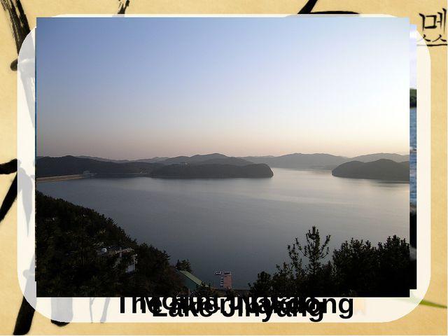 Mount Jirisan The river Nakdong Lake Jinyang The highest peak is Mount Jiris...