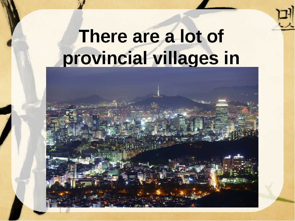 There are a lot of provincial villages in Korea. There are a lot of provincia...
