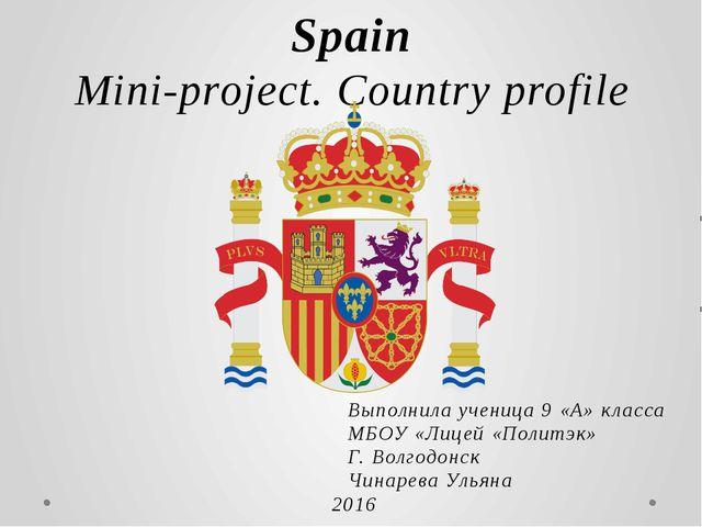 Spain Mini-project. Country profile Выполнила ученица 9 «А» класса МБОУ «Лице...