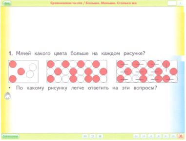 http://festival.1september.ru/articles/640996/img3.jpg