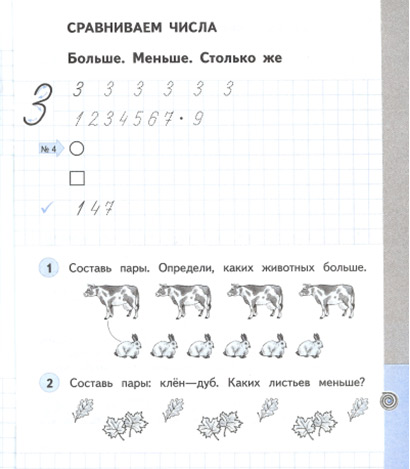 http://festival.1september.ru/articles/640996/img7.jpg