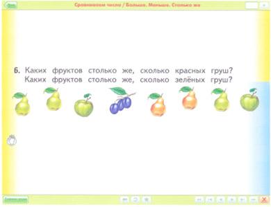 http://festival.1september.ru/articles/640996/img6.jpg