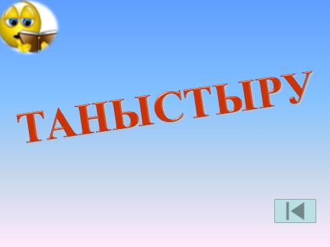 hello_html_m1cd70e02.png