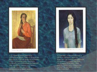 Э. Саккаев с успехом работает в области портрета. Здесь он предстаёт как умел