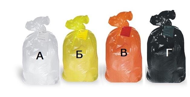 Мешки для утилизации мед