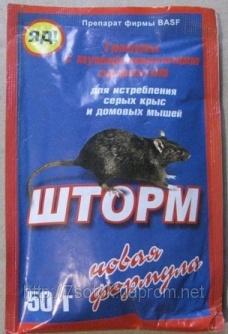 http://images.prom.ua/2712223_w640_h640_img1497.jpg