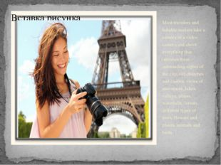 Most travelers and holiday makers take a camera or a video camera and shoot e