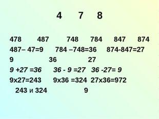 4 7 8 478 487 748 784 847 874 487– 47=9 784 –748=36 874-847=27 9 36 27 9 +27