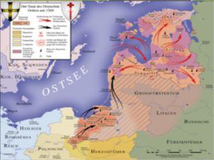 Тевтоны Тевтоны –германские племена, которые во II в. До н. э. вместе с кимвр