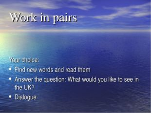 Work in pairs Your choice: Find new words and read them Answer the question: