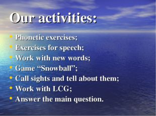 Our activities: Phonetic exercises; Exercises for speech; Work with new words