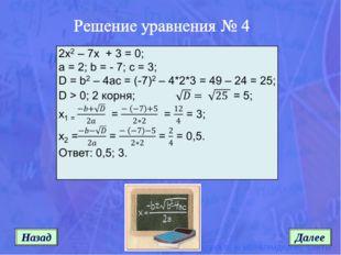 Назад Далее Математика пәні мұғалімдерінің сайты