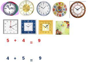 9 = 4 + 5 9 = 5 + 4