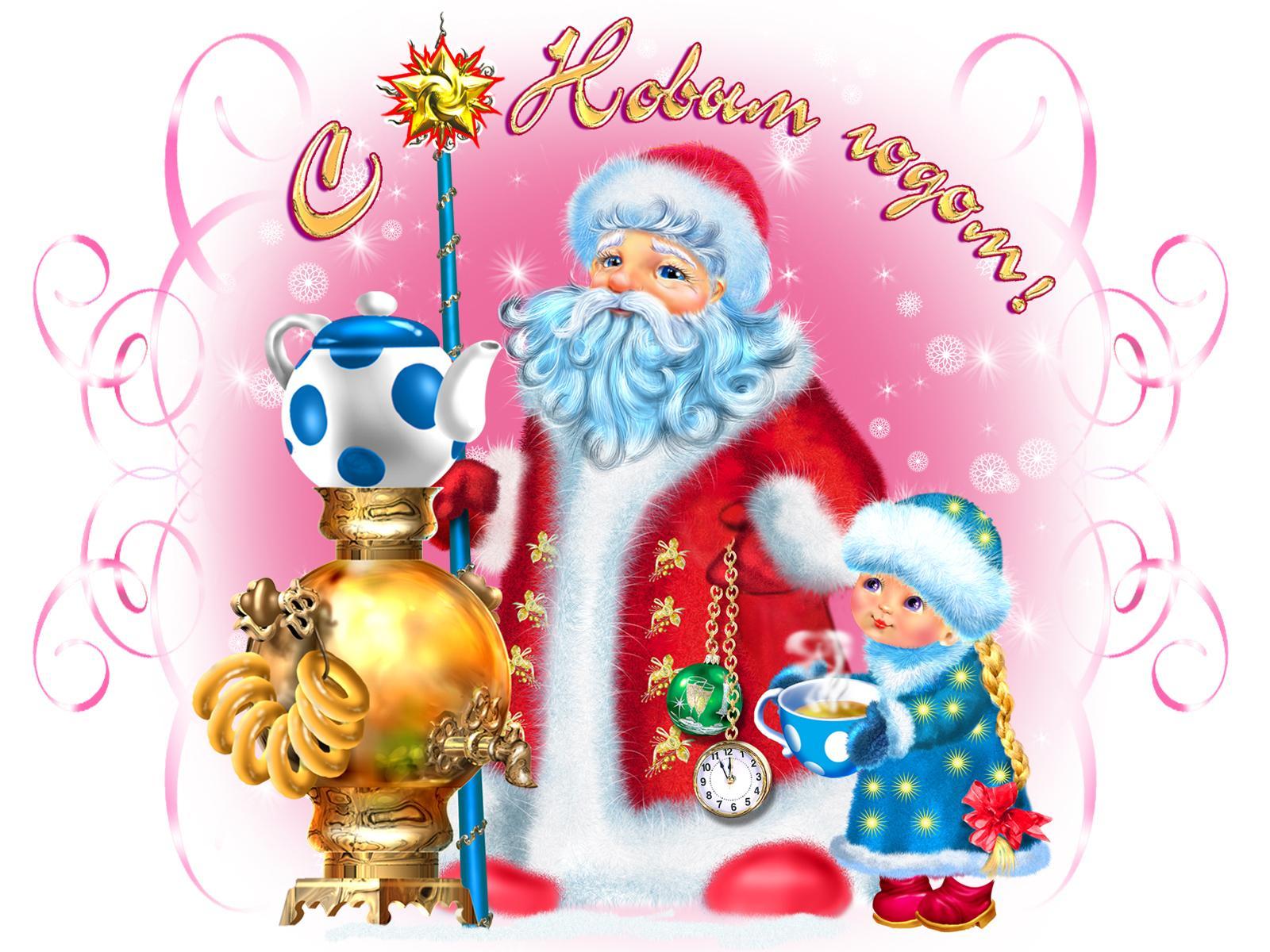Картинки обои Дед Мороз