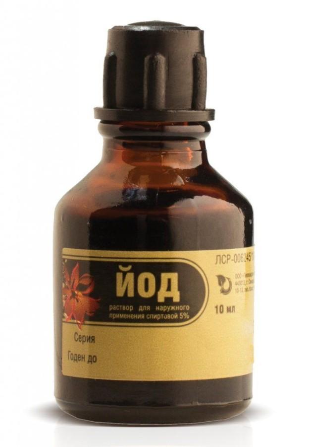 yod_s_aspirinom_1-e1420186552302.jpg