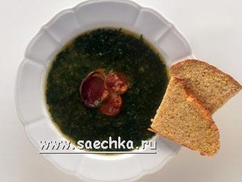 http://saechka.ru/upload/iblock/804/1.jpg