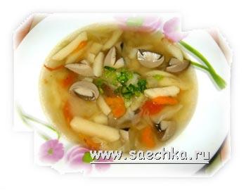 http://saechka.ru/upload/iblock/ef8/1.jpg