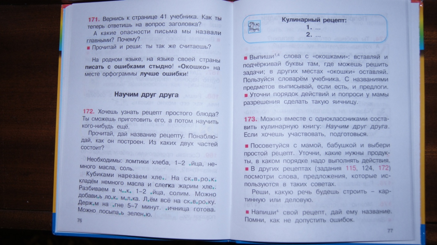 C:\Documents and Settings\nata\Мои документы\Downloads\DSC05580.JPG