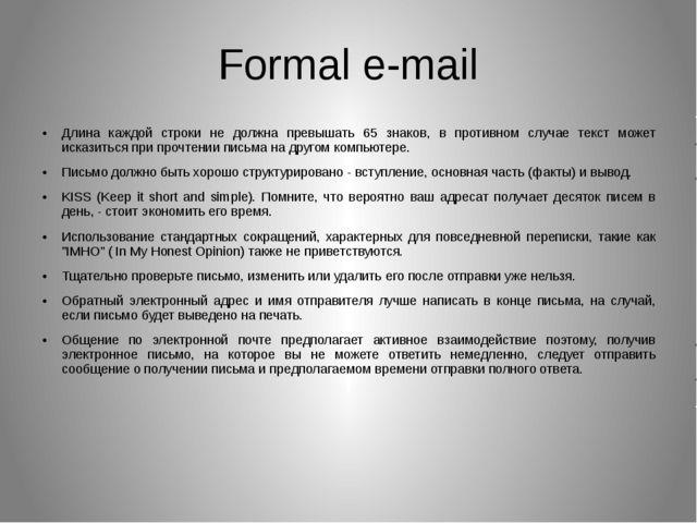 Formal e-mail Длина каждой строки не должна превышать 65 знаков, в противном...