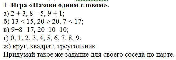 hello_html_m2de3db33.png
