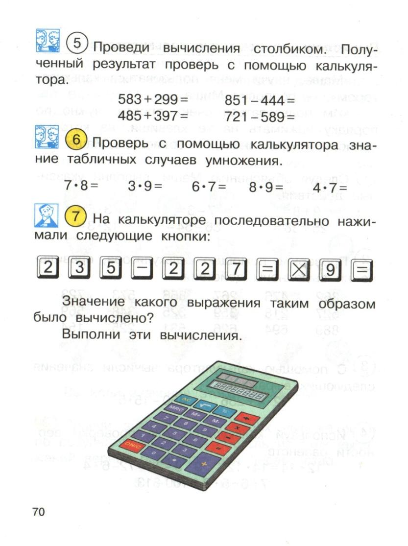 hello_html_m39d56427.jpg