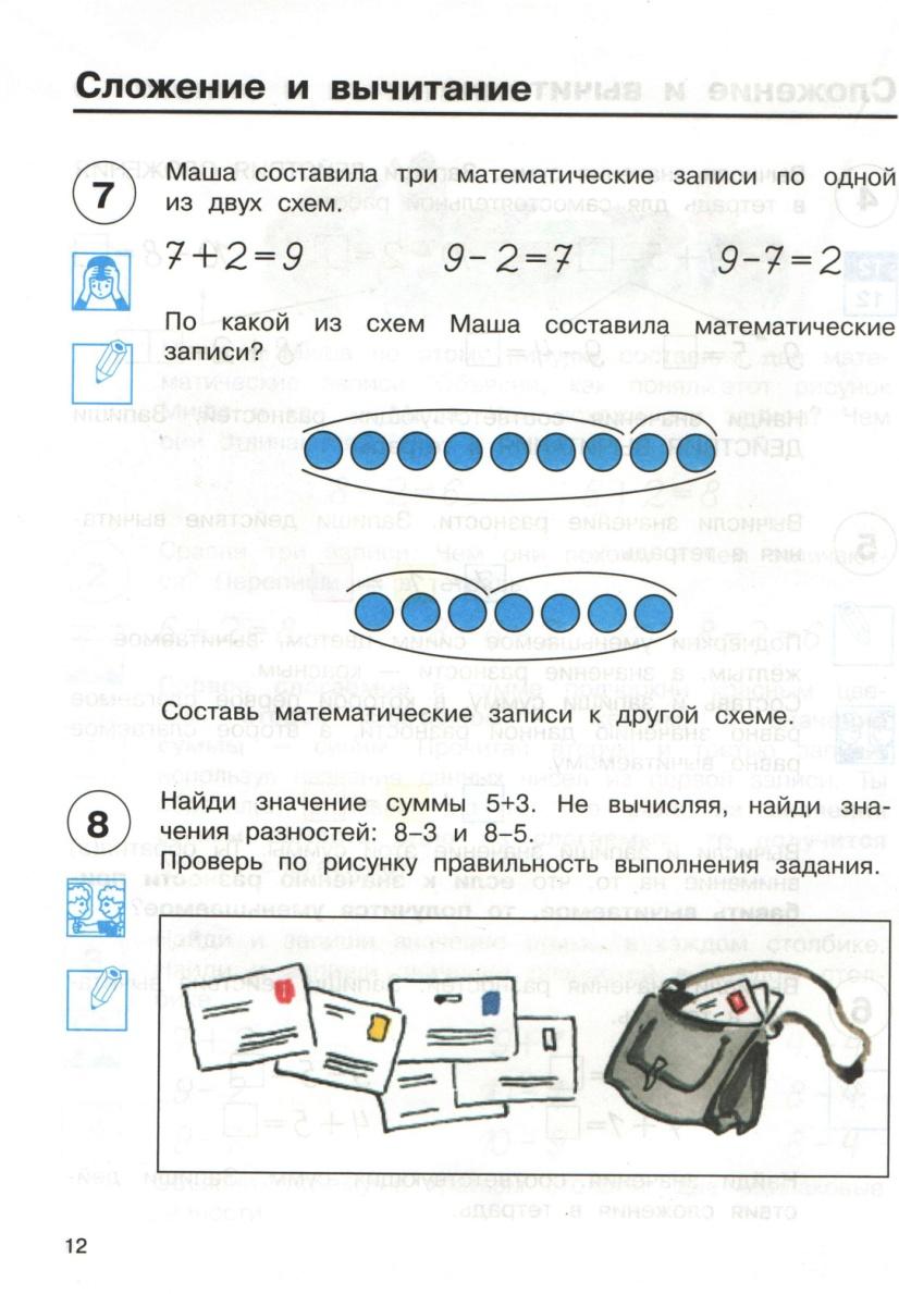 hello_html_mab4b12b.jpg