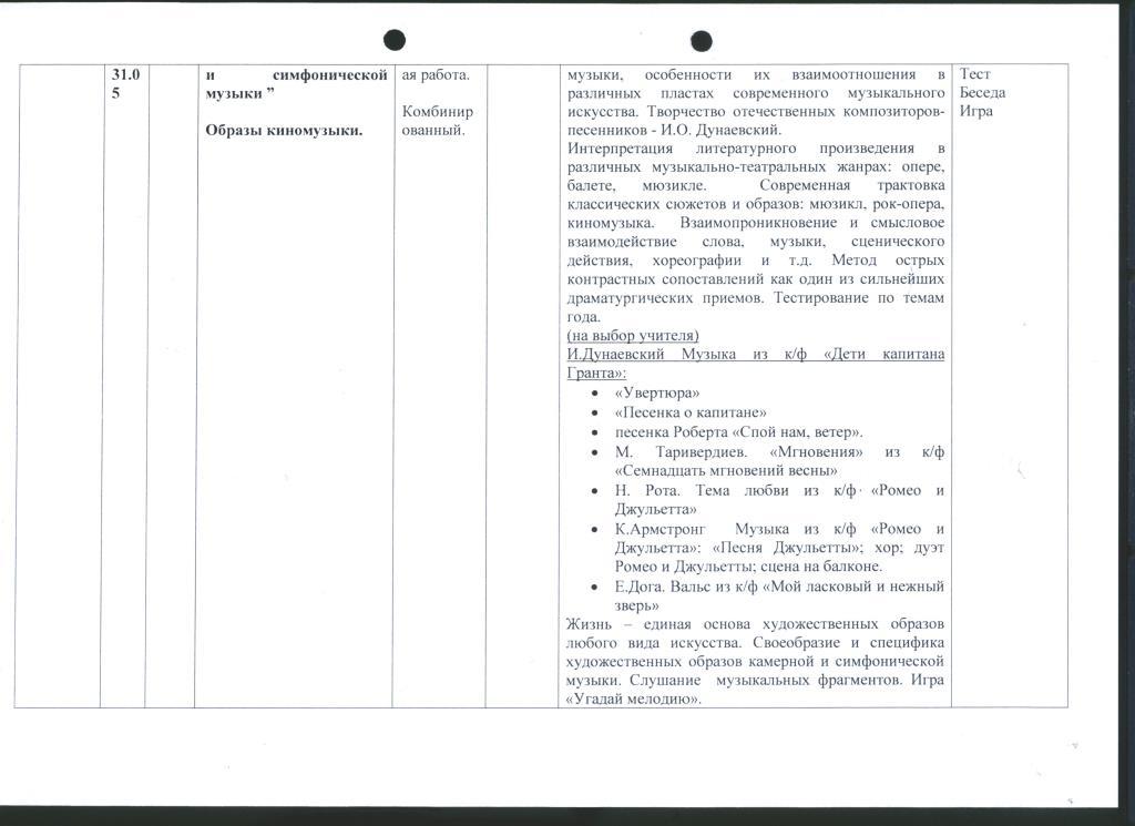 C:\Users\Учитель\Desktop\портфолио обработ\файл 4\40036.jpg