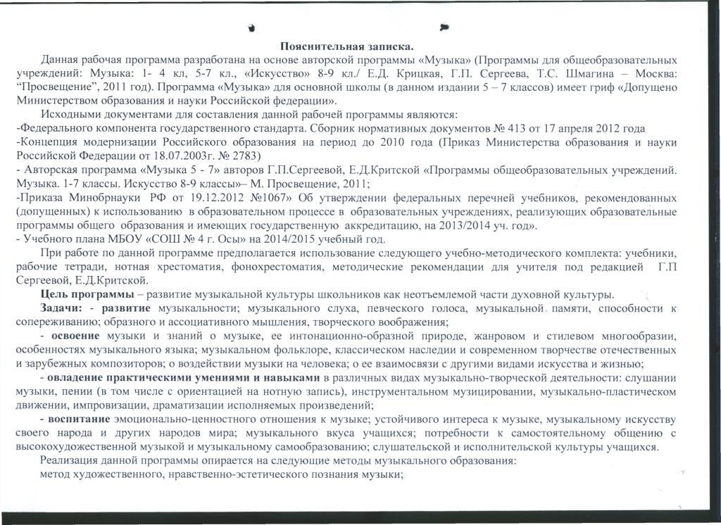 C:\Users\Учитель\Desktop\портфолио обработ\файл 4\40011.jpg