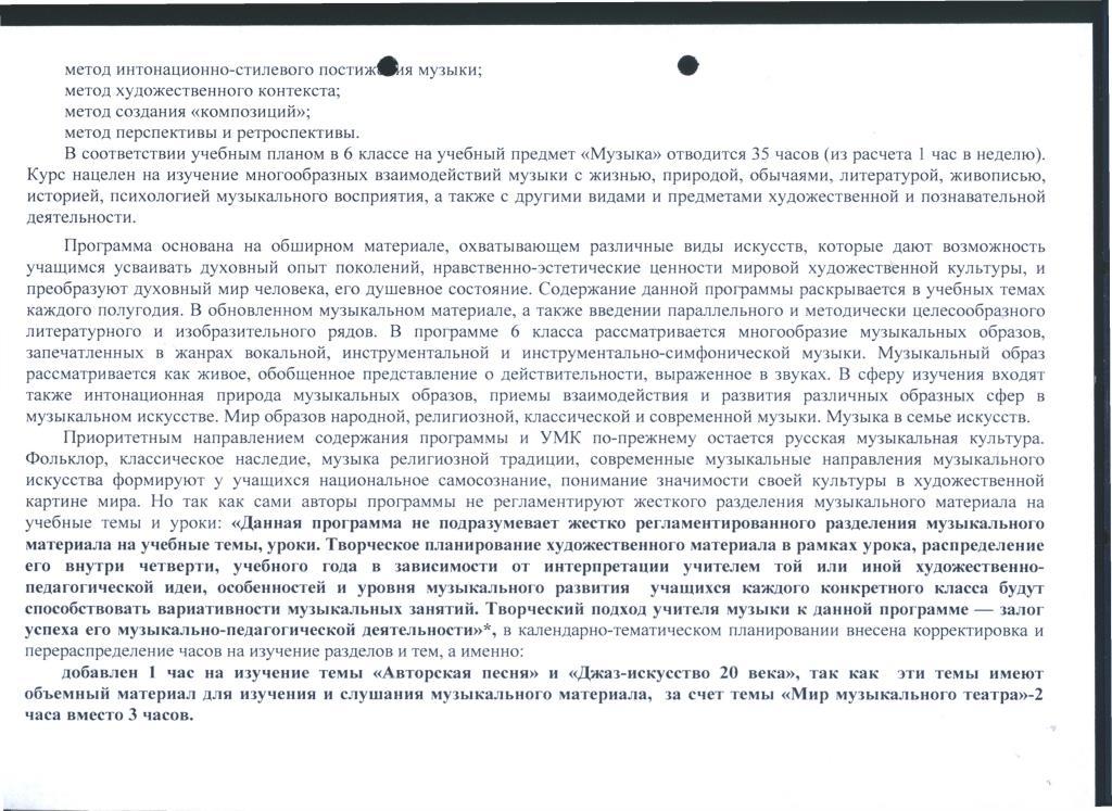 C:\Users\Учитель\Desktop\портфолио обработ\файл 4\40012.jpg
