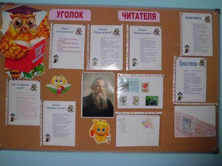 http://sch1996uv.mskobr.ru/images/CIMG1808.JPG