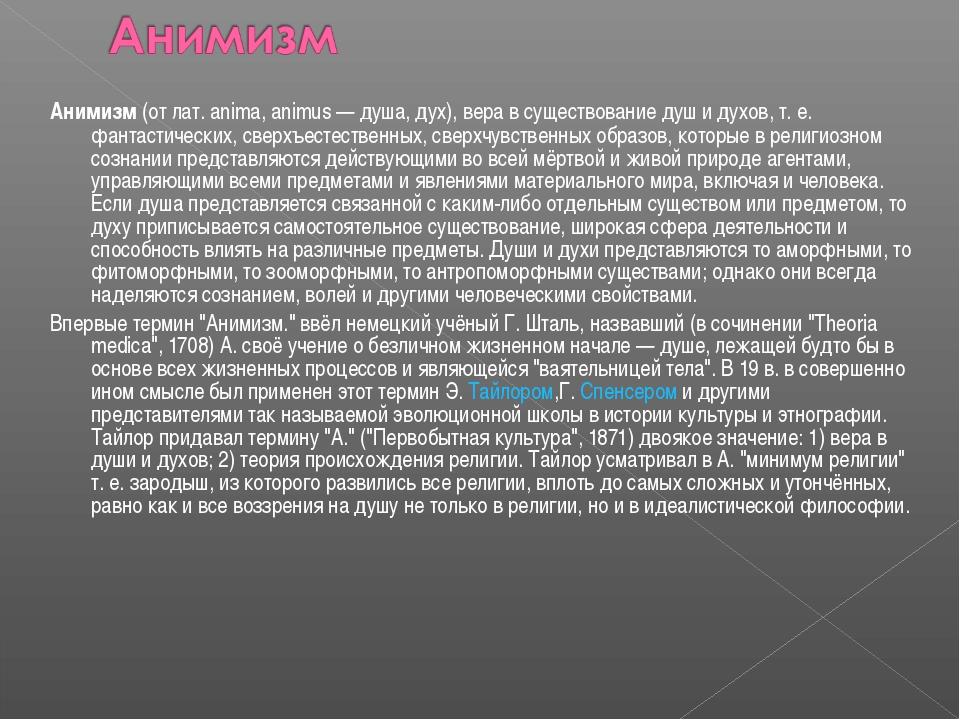 golosovoy-chat-eroticheskiy