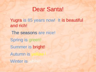 Dear Santa! Yugra is 85 years now! It is beautiful and rich! The seasons are