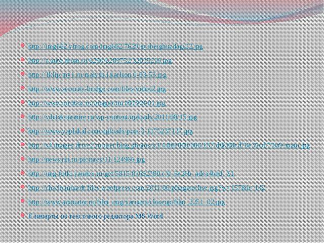 http://img682.yfrog.com/img682/7629/aysbergbuzdagi22.jpg http://a.auto.drom.r...