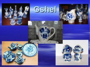 Gshel