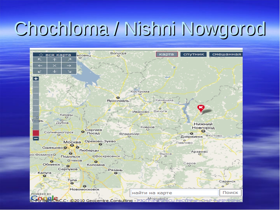 Chochloma / Nishni Nowgorod