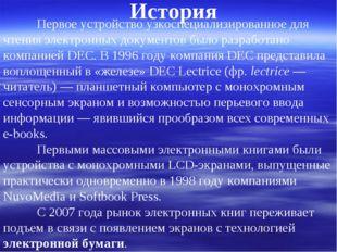 История Первое устройство узкоспециализированное для чтения электронных доку