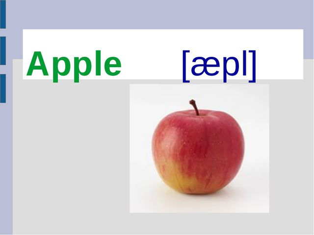 Apple [æpl]