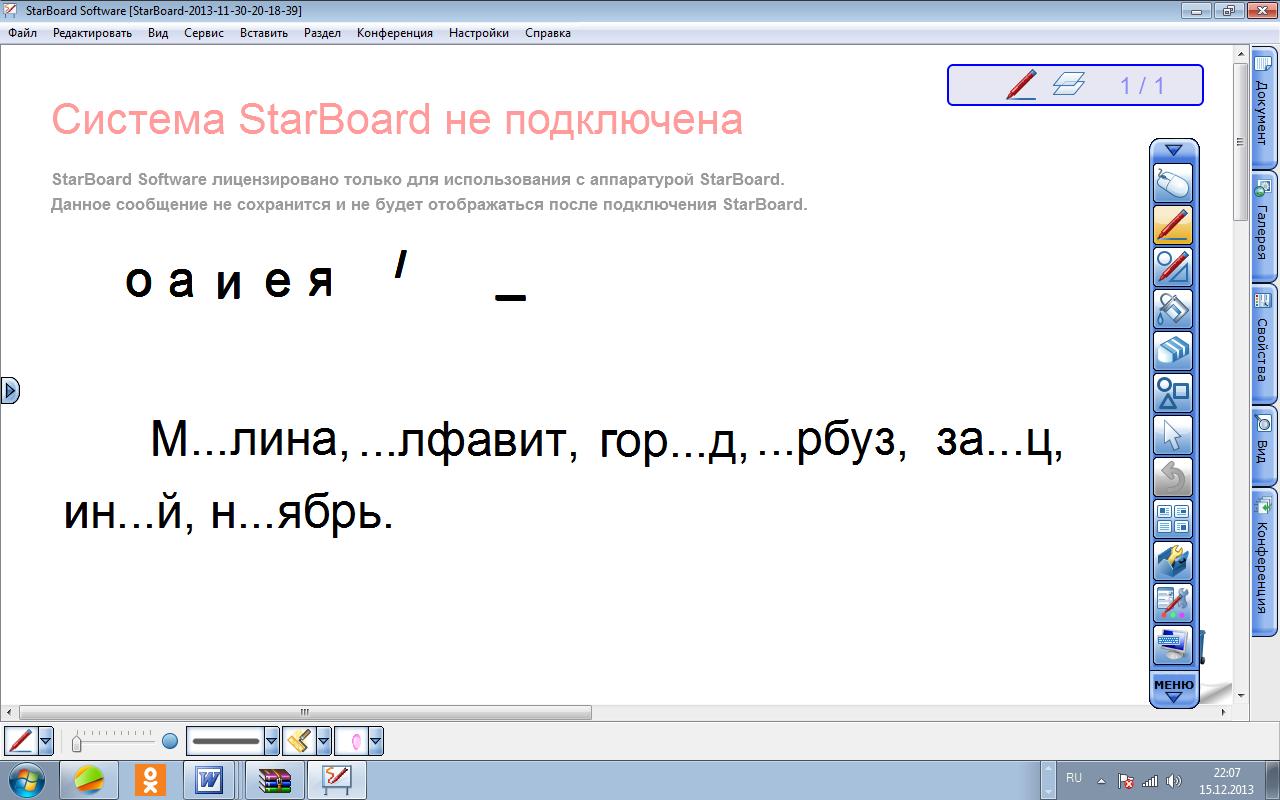 hello_html_541bae51.png