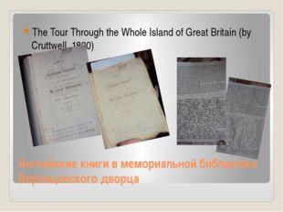 Английские книги в мемориальной библиотеке Воронцовского дворца The Tour Thr