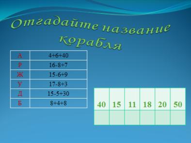 hello_html_m6d202b06.png