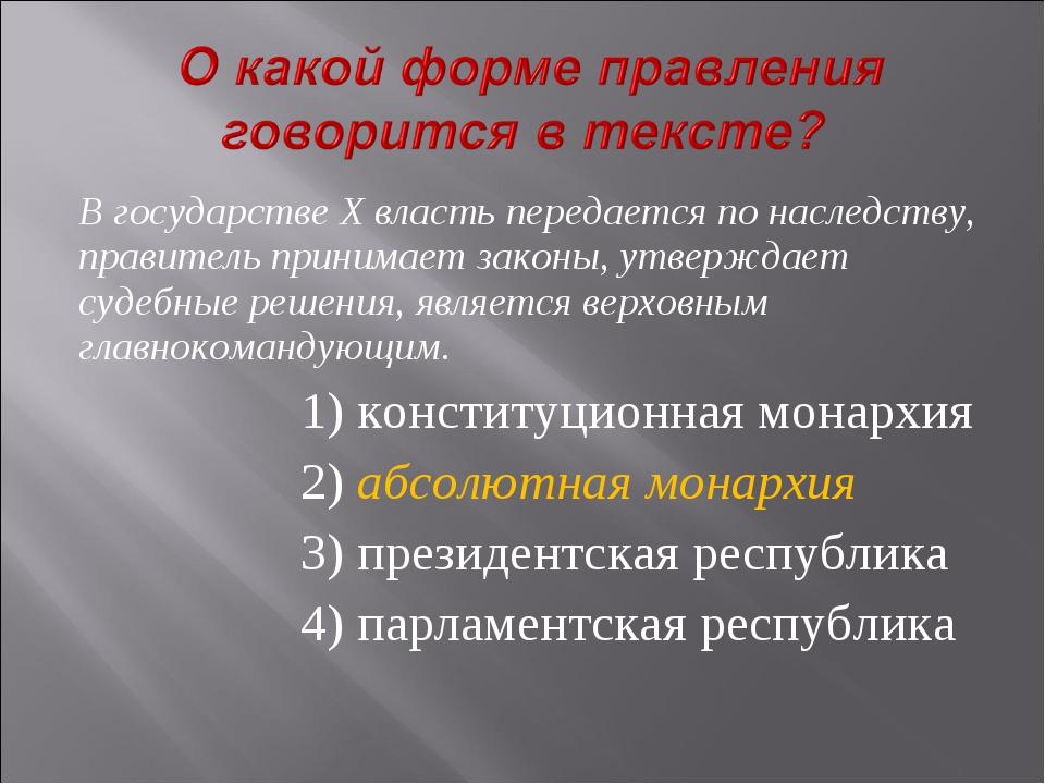 Новая Москва - fo