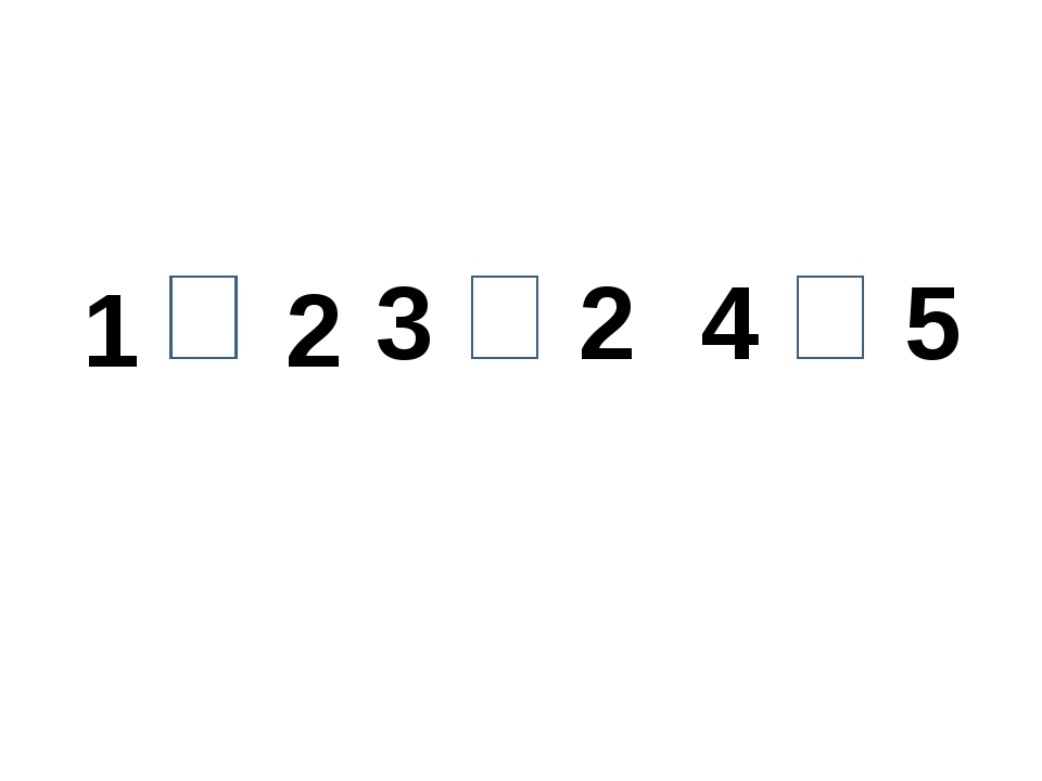 1 2 3 2 4 5
