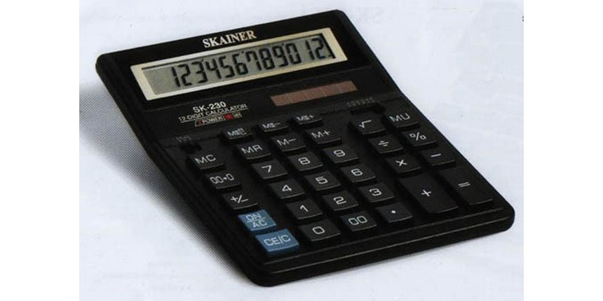 http://vl.by/images/news/08b2b-kalkuljator.jpg