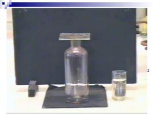 Реакции P2 O5 + H2 O → H3 PO4 P + O2 → P2 O5 Взаимодействие красного фосфора