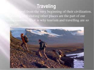 Traveling People travel from the very beginning of their civilization. Travel