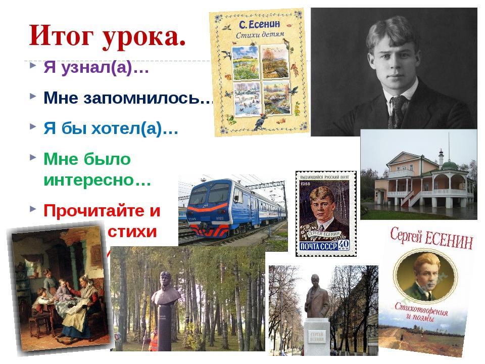сказки есенина с картинками многих приключений